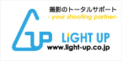 light up