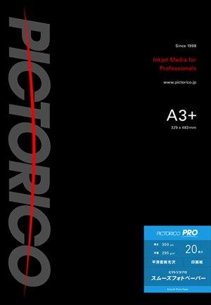 PICTORICO_PPZ200_A3+_RGB_s 2.jpg
